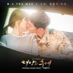 200px-Descendants_of_the_Sun_OST_Part_9