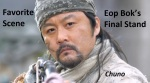 chuno_ep24_fav