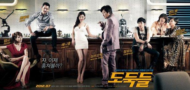 the-thieves-korean-movie-1