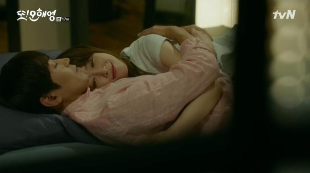 Другая О Хэ Ён | Another Oh Hae Young  - Страница 3 Amo_ep17_8d