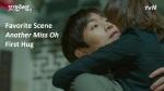 favorite_scene_hug