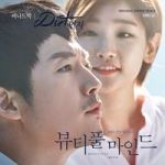 200px-Beautiful_Mind_OST_Part_1