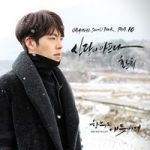 200px-uncontrollably_fond_ost_part_10