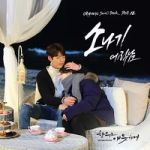 200px-uncontrollably_fond_ost_part_12