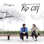 200px-uncontrollably_fond_ost_part_14