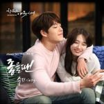 200px-uncontrollably_fond_ost_part_15