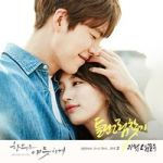 200px-uncontrollably_fond_ost_part_2