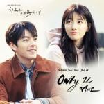 200px-uncontrollably_fond_ost_part_4