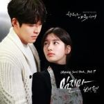 200px-uncontrollably_fond_ost_part_7
