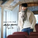 200px-uncontrollably_fond_ost_part_8
