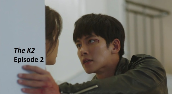 k2_ep2_feat