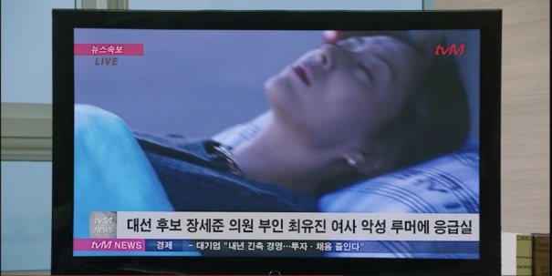 k2_ep12_8c