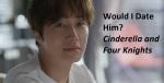 c4k_date_him
