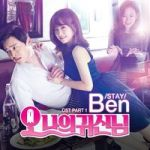 200px-Oh_My_Ghost_OST_Part_1