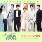 400px-cinderella_and_the_four_knights_ost_part_1
