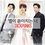 400px-cinderella_and_the_four_knights_ost_part_6