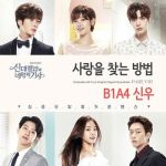 400px-cinderella_and_the_four_knights_ost_part_8