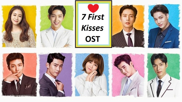 7_first_kiss_ost