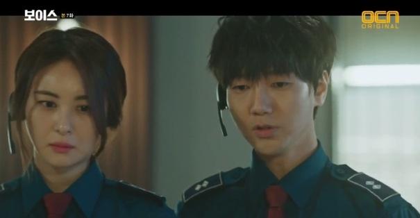 voice drama shin dae sik and park eun soo ile ilgili görsel sonucu