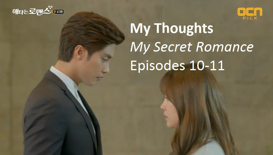 My Secret Romance Ep 11 Eng Sub - Romance Movies