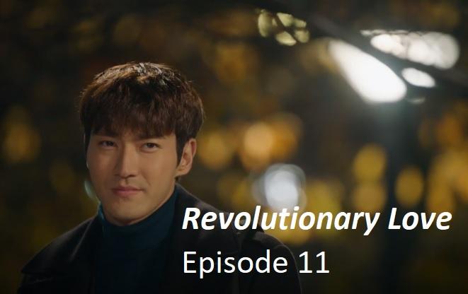 Revolutionary Love Episode 11 Recap   amusings