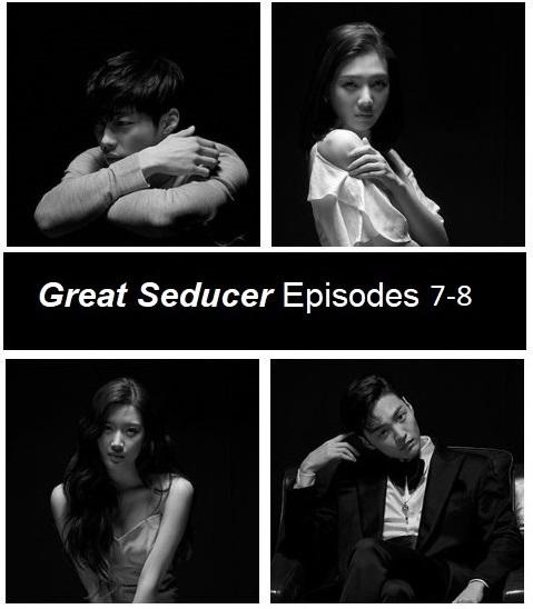 Great Seducer Episodes 7-8   amusings