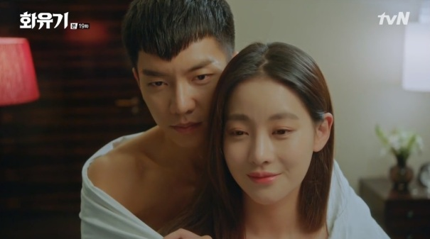 Hwayugi episode 19 recap amusings son oh gong lee seung gi and jin sun mi oh yeon seo on the bed they kiss passionately they make love after they stare into the night cuddled stopboris Choice Image