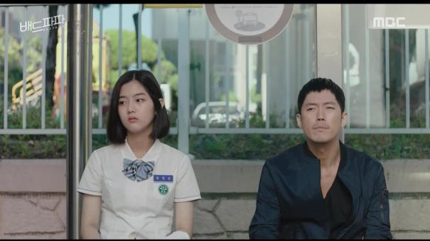 Bad Papa Episode 5-6 Recap | amusings