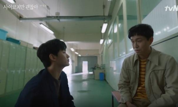 It's Okay to Not Be Okay Episode 1 Recap | amusings
